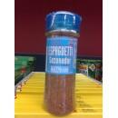 Koření na špagety, 45 g, plastová kořenka
